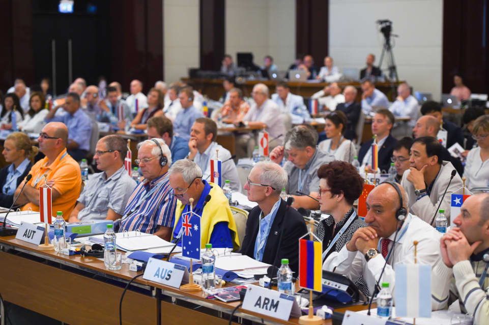 The IBU Congress will be asked to vote on the setting up of an Ethics Commission ©IBU