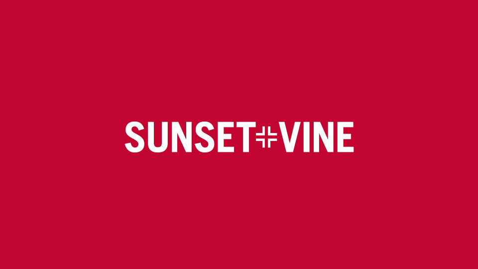 Sunset+Vine awarded rights to European Athletics Indoor Championships
