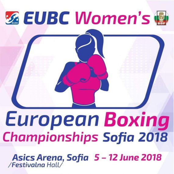 Minsk 2019 places up for grabs at Women's European Boxing Championships