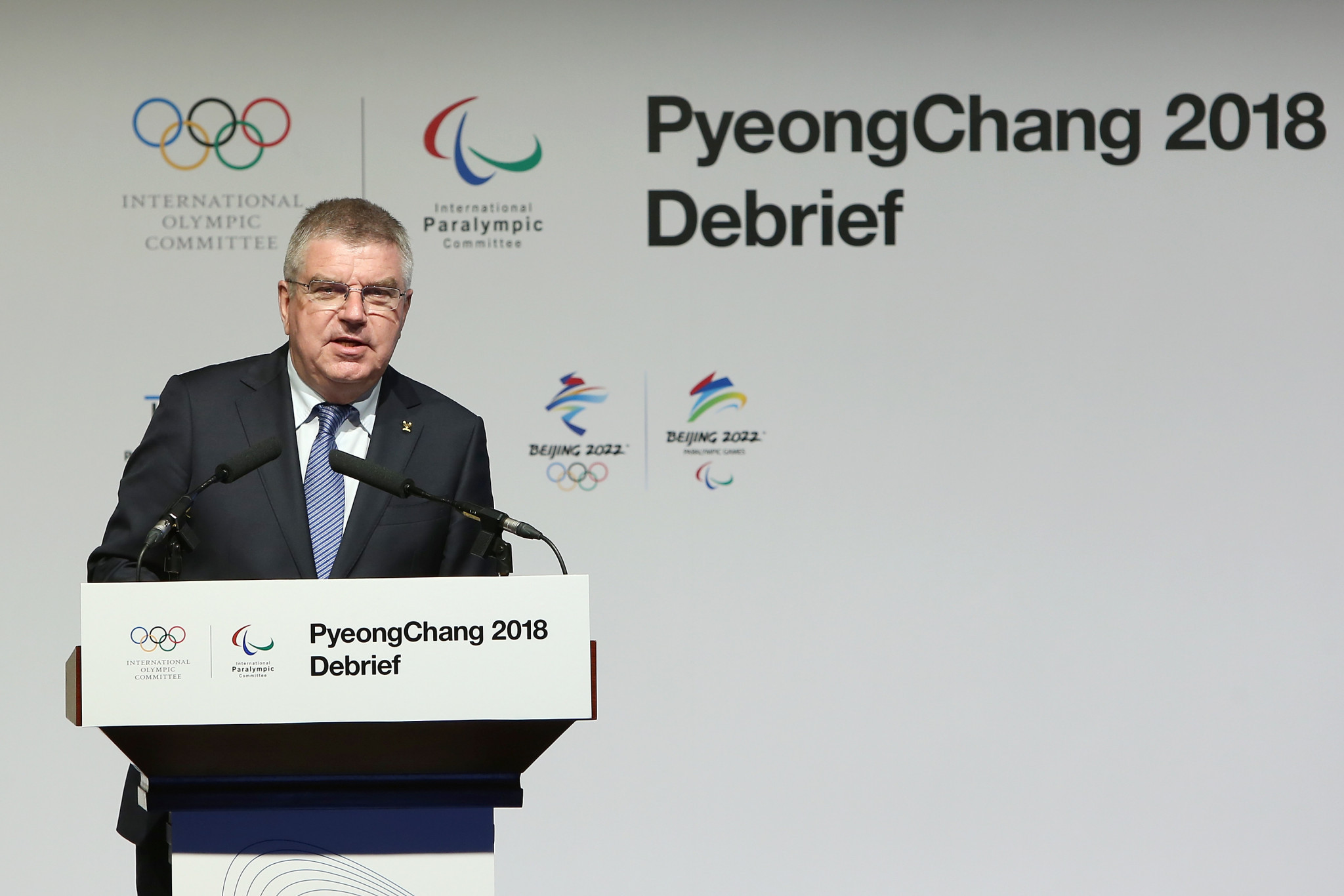 IOC President announces aid for flood-hit Pyeongchang
