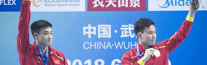 Chinese pair profit from British error to snatch home FINA Diving World Cup win