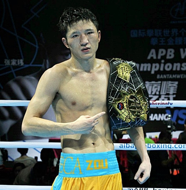 Zhang beats defending champion Djelkhir to claim APB World Championship bantamweight title
