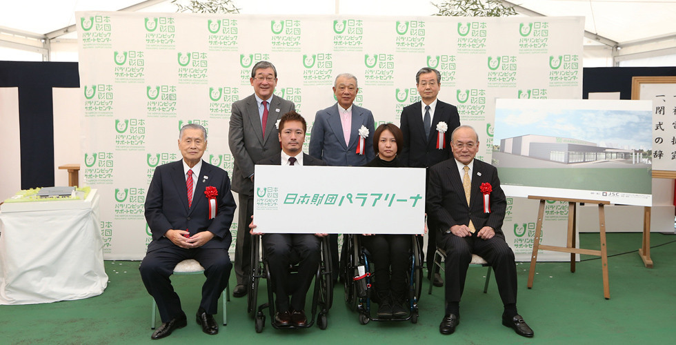 Training venue opened in Tokyo as 2020 Paralympics preparation continues