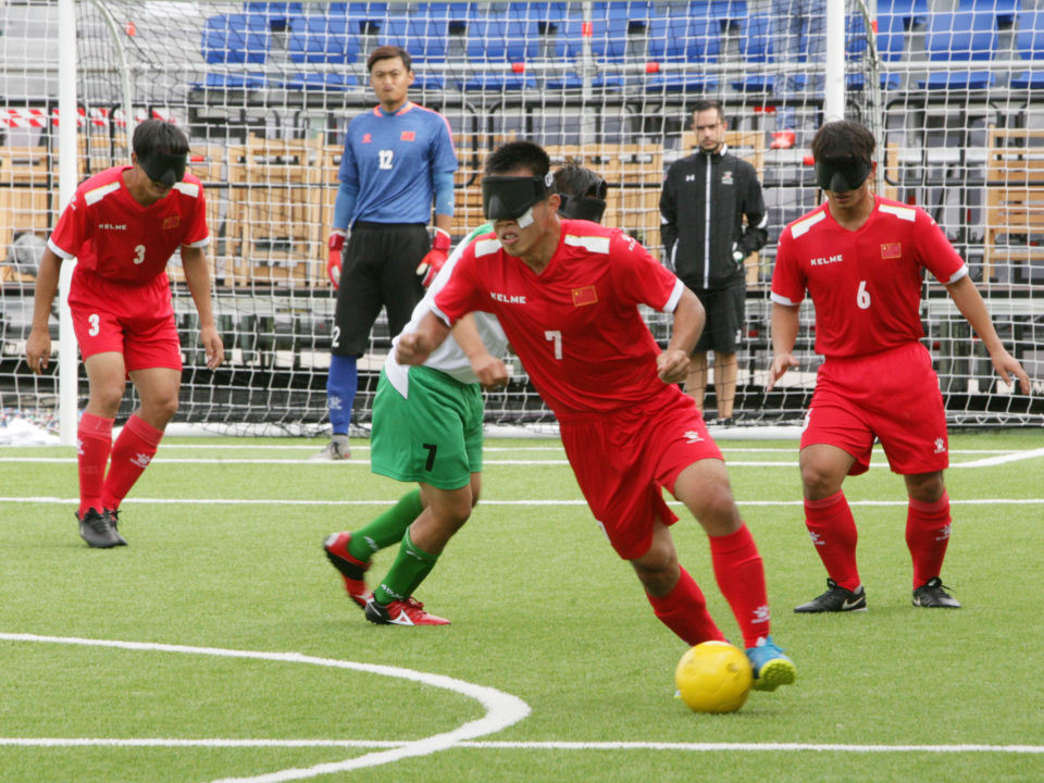 China qualify for last eight at IBSA Blind Football World Championships