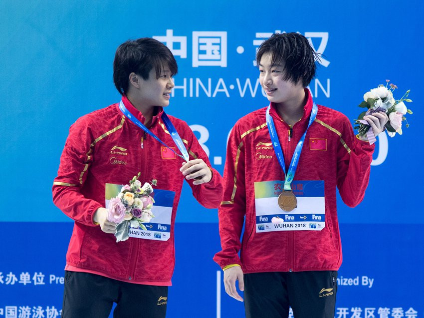 China wrap up home FINA Diving World Cup in gold