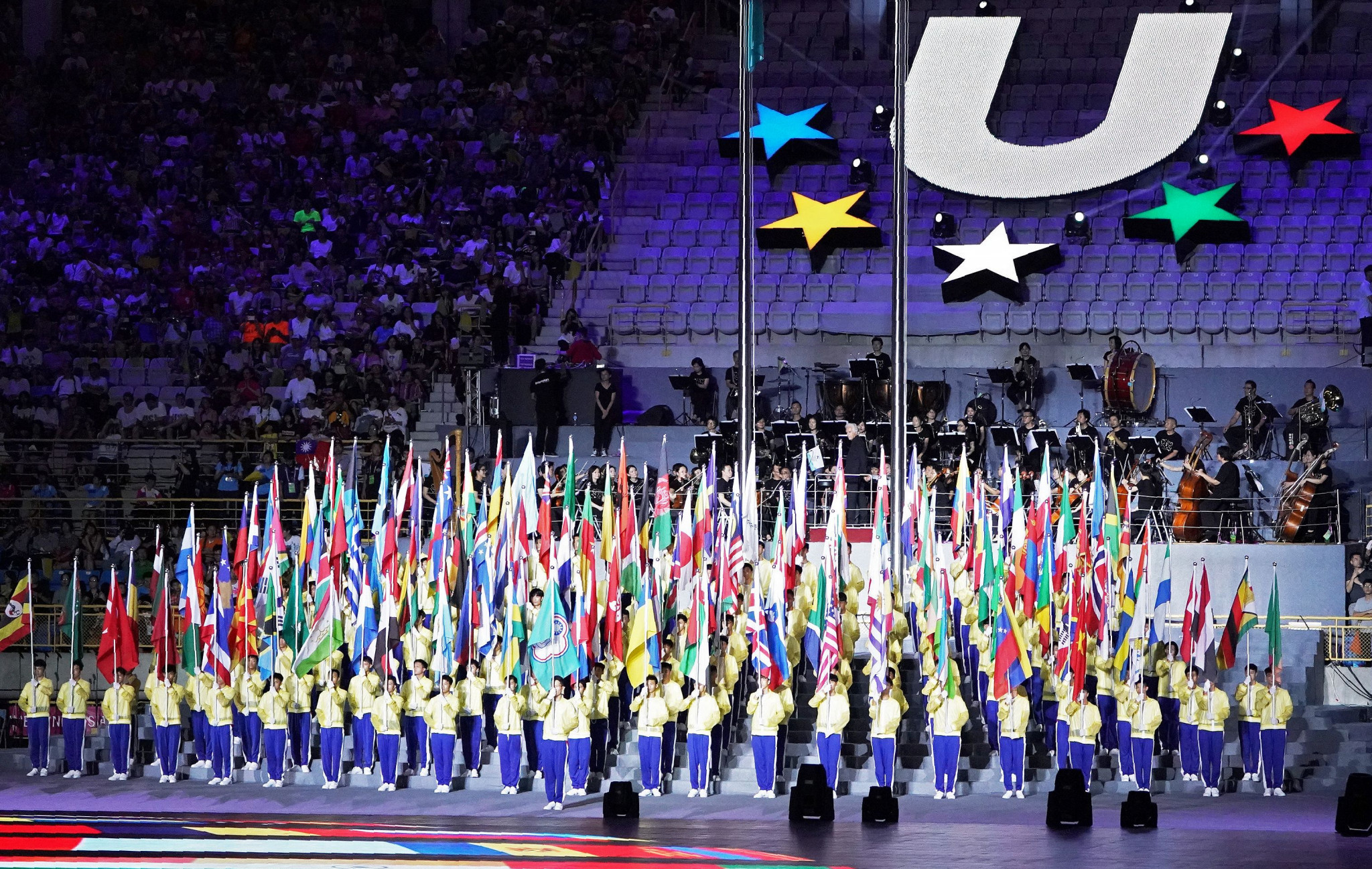The Universiade is considered the pinnacle of tertiary sporting competition. The latest summer edition took place in Taipei last year ©Getty Images