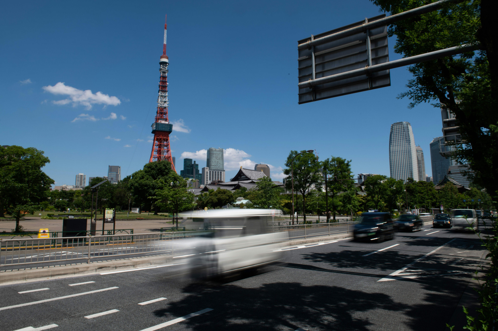 A law has also been enacted to move some national holidays to days linked to Tokyo 2020 Olympic Ceremonies in an attempt to ease traffic congestion in the Metropolitan area ©Getty Images