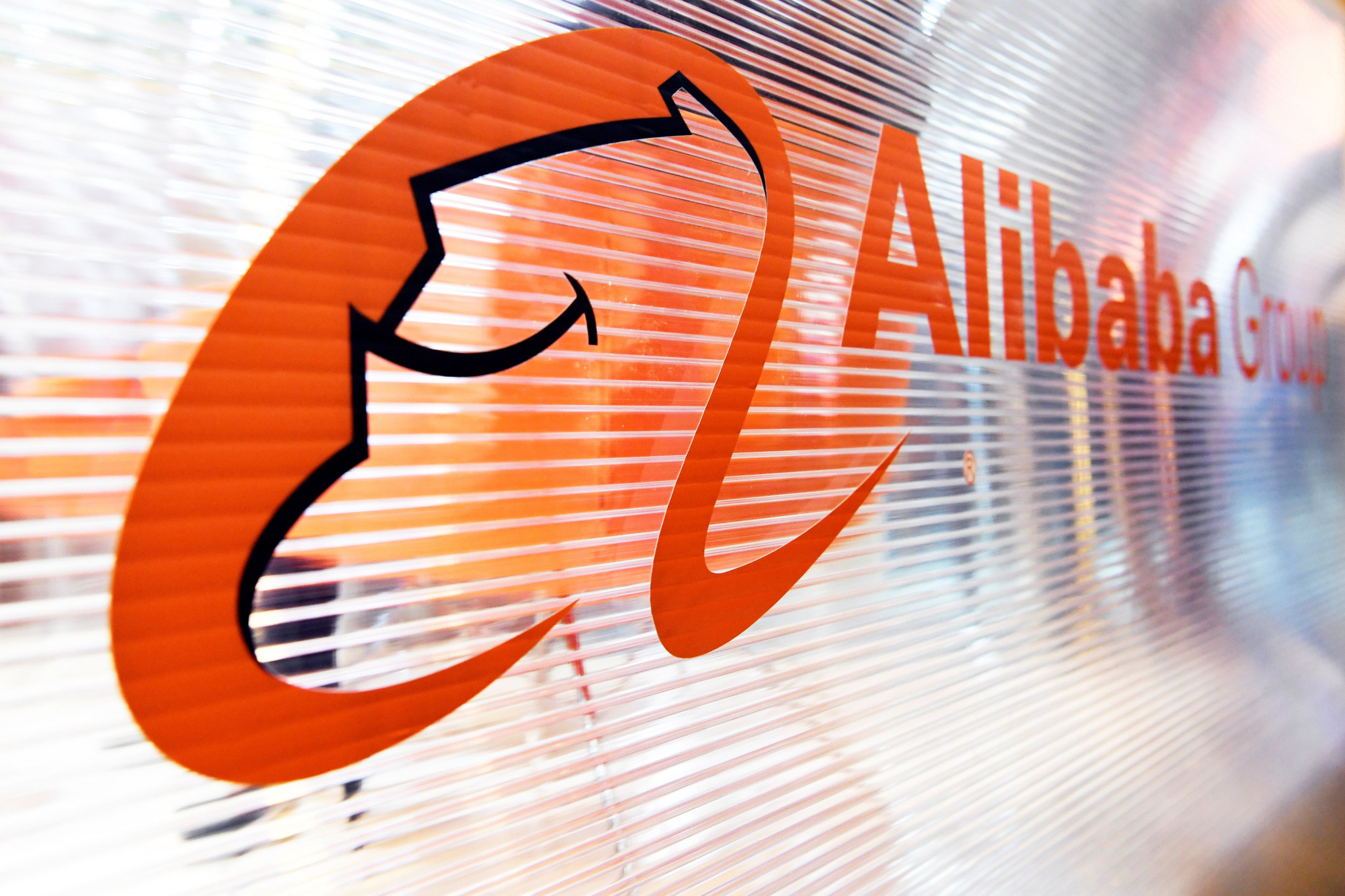 Chinese TOP sponsor Alibaba will be involved at the facility ©Getty Images