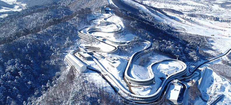 The future of the multi-millon dollar Alpensia Sliding Centre remains uncertain after Pyeongchang 2018 ©Pyeongchang 2018