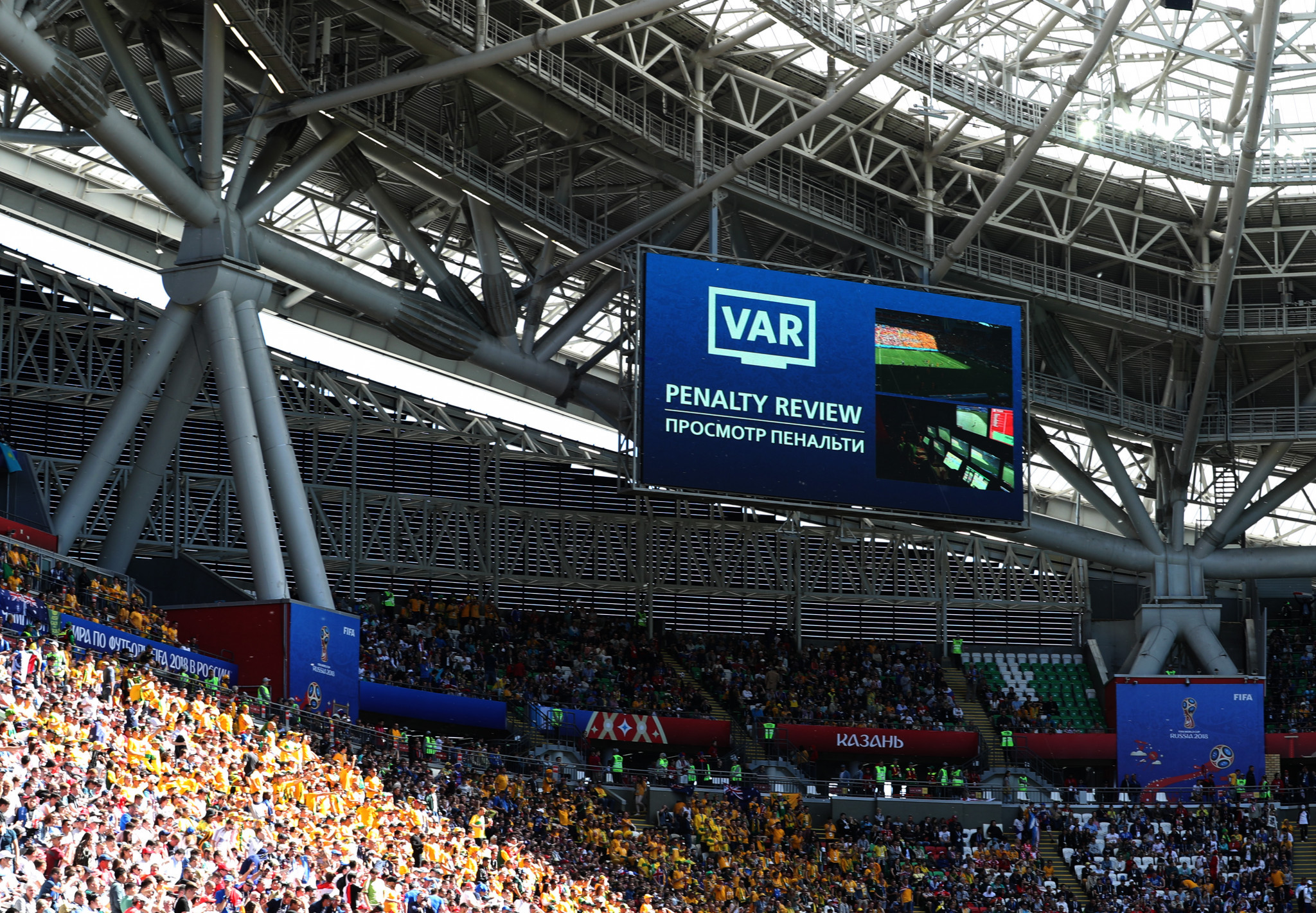 VAR technology was used to award France a penalty against Australia ©Getty Images