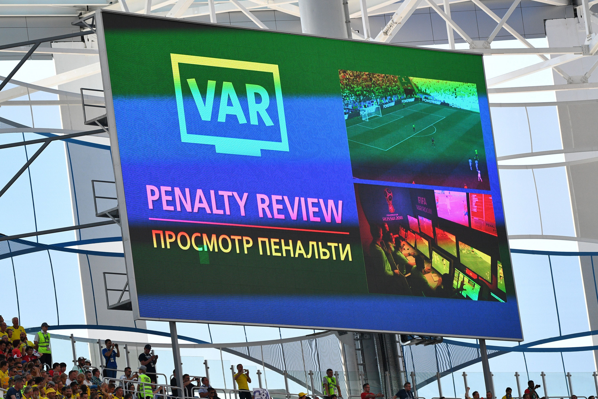 VAR technology was used once again to determine the Sweden penalty ©Getty Images