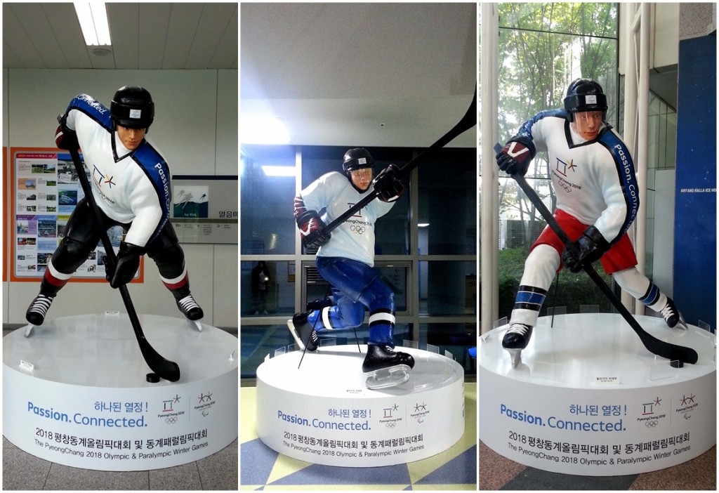 Photo-zones have been used at Asia League Ice Hockey venues in South Korea