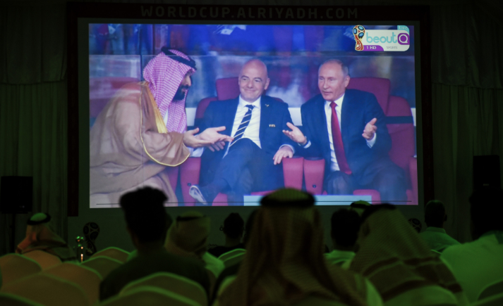 Saudi Arabia has denied claims by UEFA that a television channel illegally showing FIFA World Cup matches is based in the Kingdom ©Getty Images