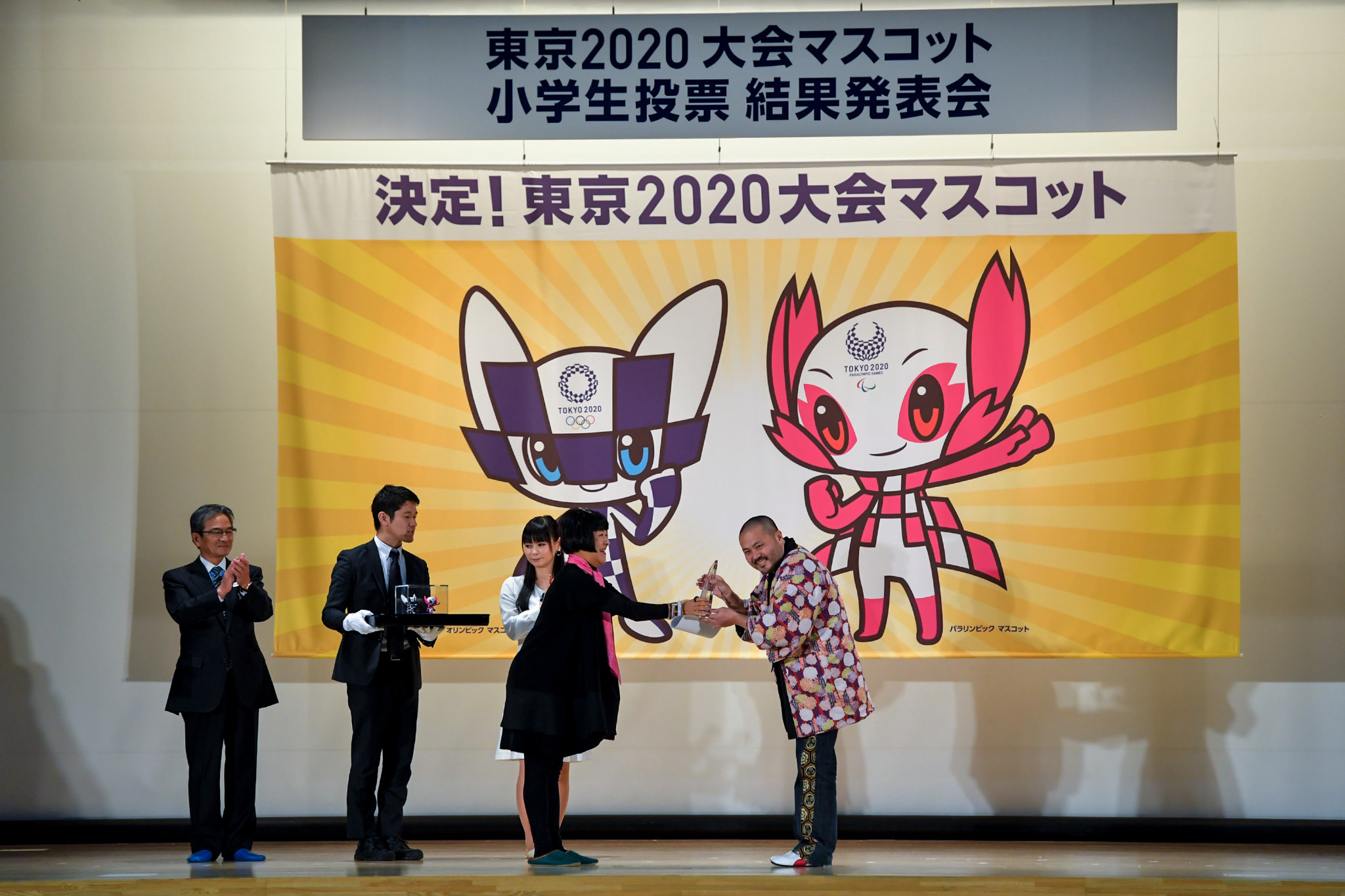 Tokyo 2020's mascots were unveiled in February ©Getty Images