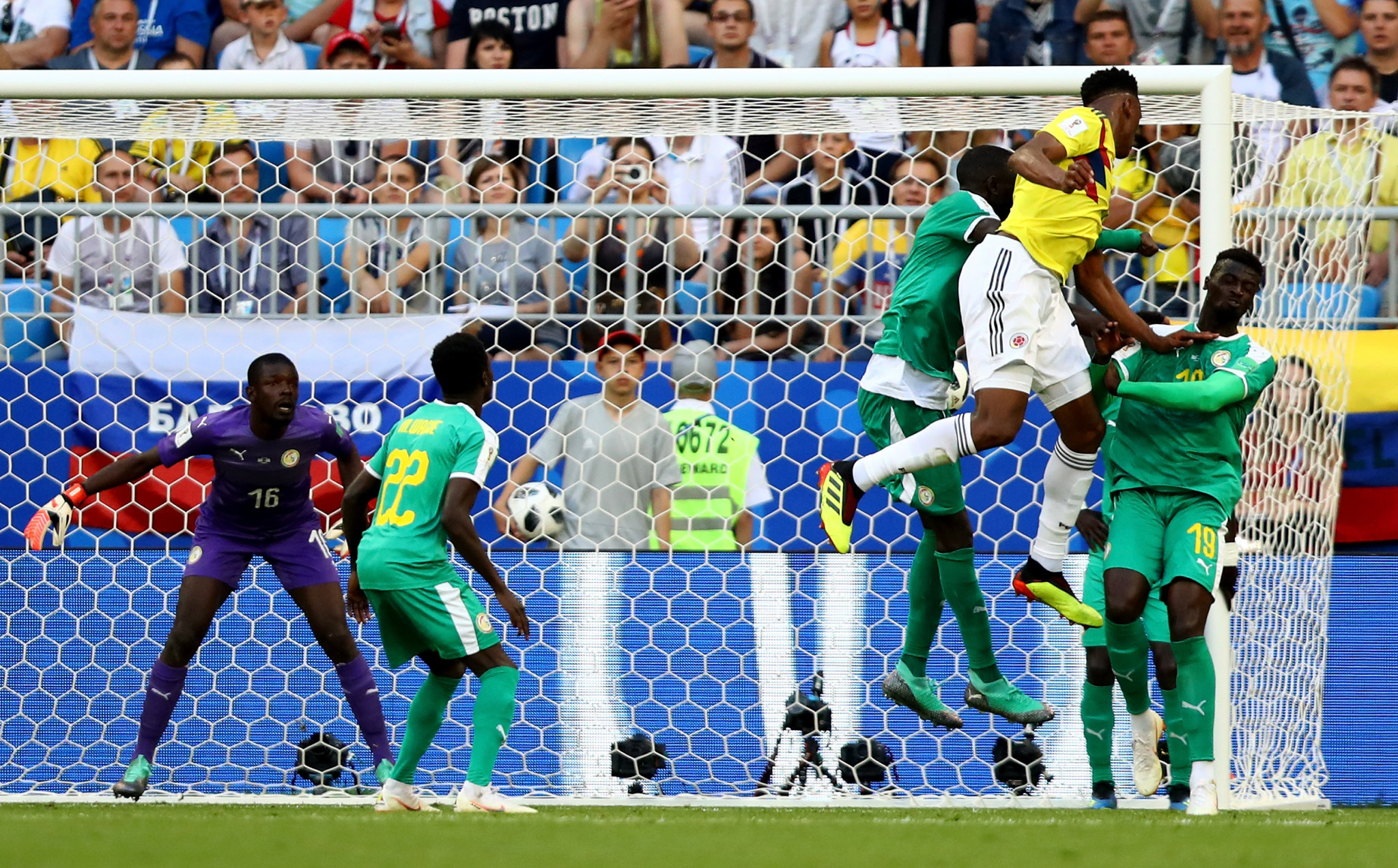 Image result for colombia 1-0 senegal gif