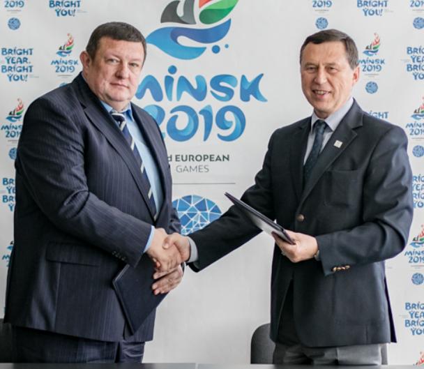 Minsk 2019 name Centrekurort as official tour operator of European Games