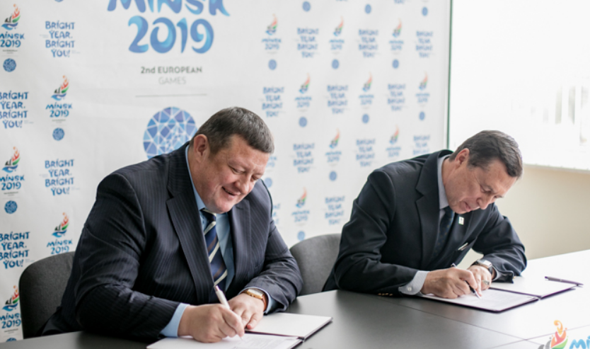 The  vetliva.by website will become a key resource for fans going to the Games ©Minsk 2019