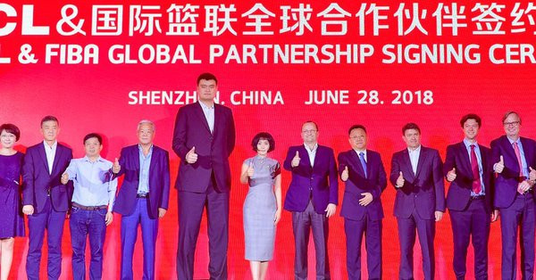 FIBA sign partnership agreement with Chinese company TLC