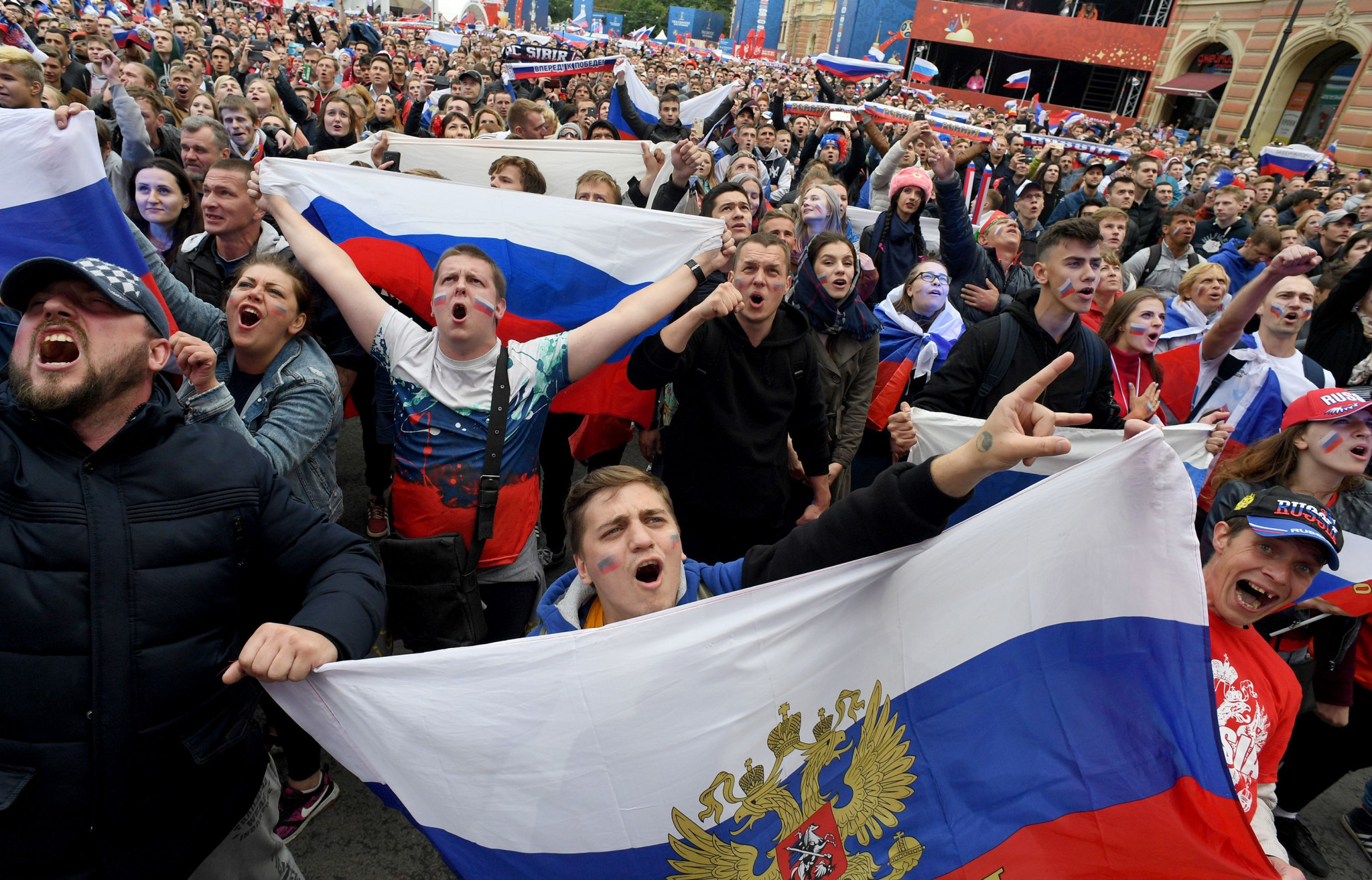 Russia fans celebrate their team's success in Saint Petersburg ©Getty Images