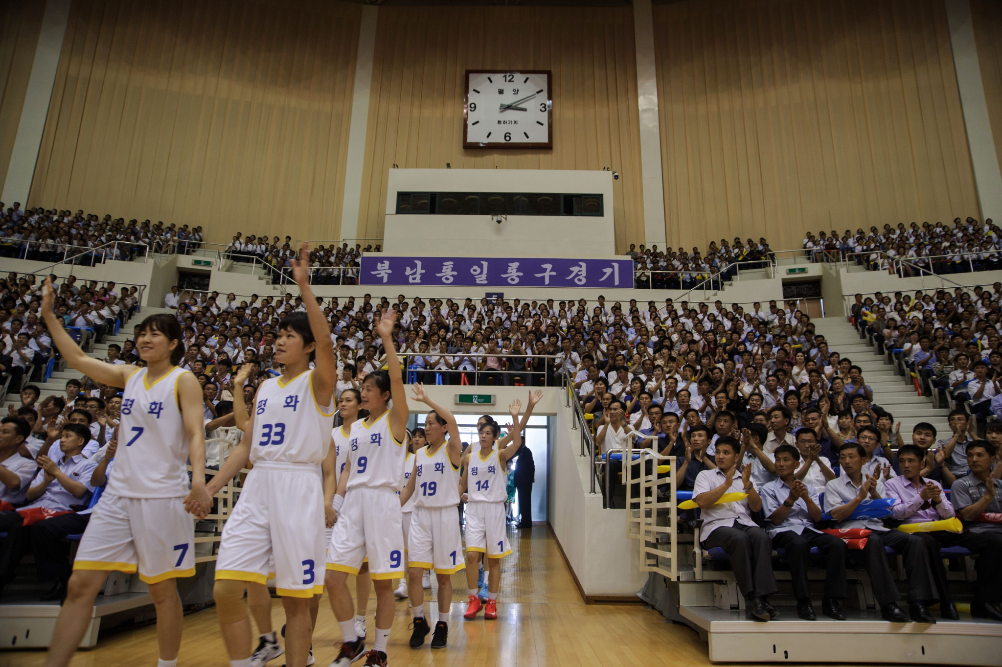 The players enter the court in Pyongyang ©Getty Images