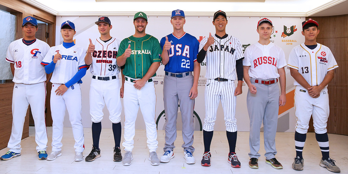 Eight teams are vying for the World University Baseball Championship title ©FISU