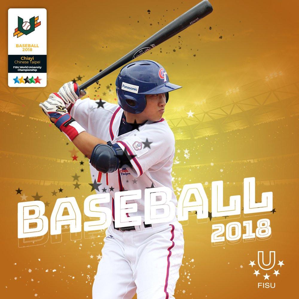 Hosts Chinese Taipei make winning start to World University Baseball Championship campaign