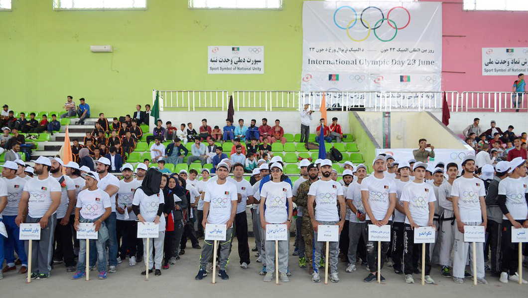 Afghanistan National Olympic Committee hold events to mark Olympic Day