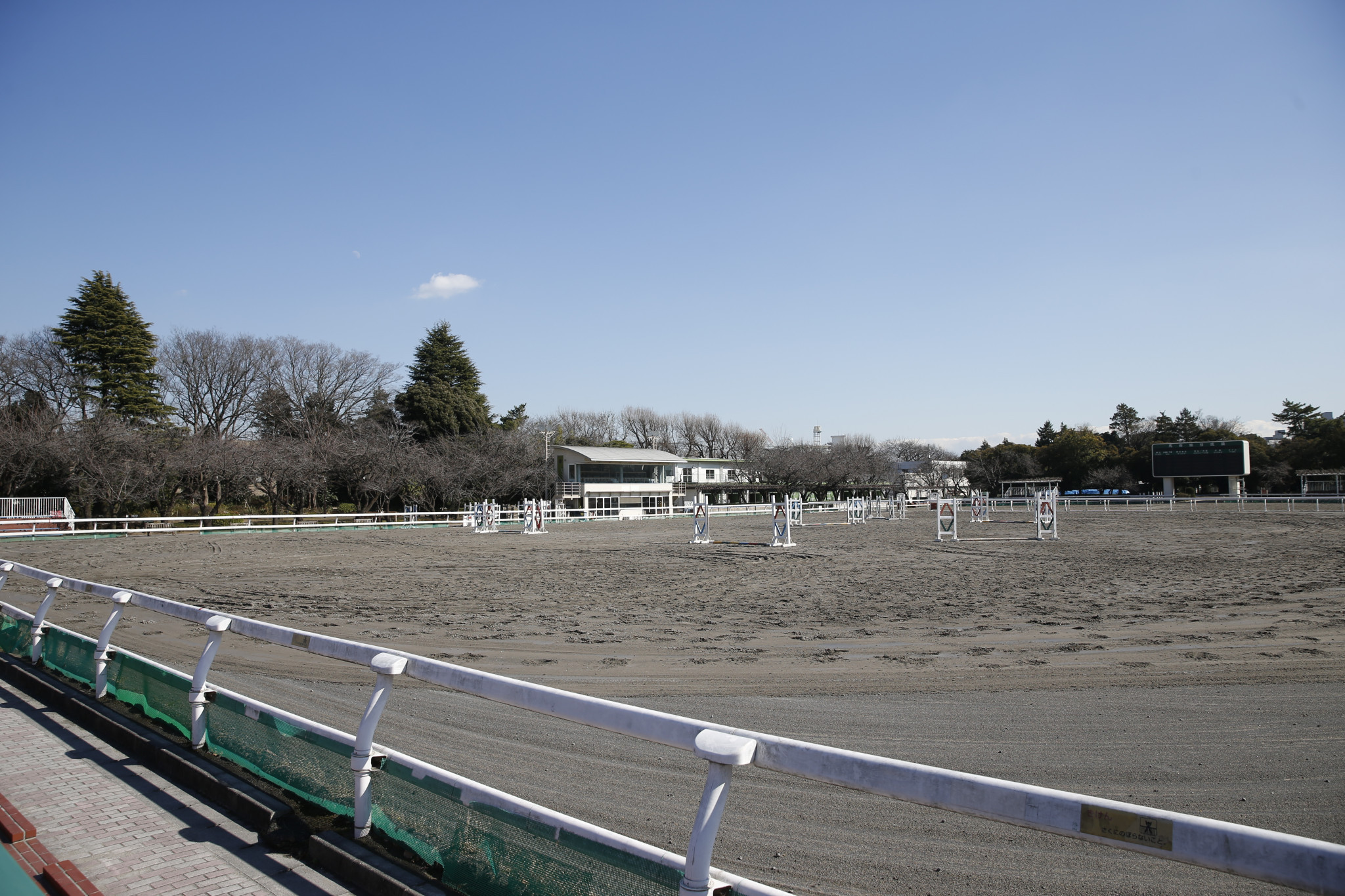The Equestrian Park is one of several venues due to be toured by the IOC Coordination Commission ©Tokyo 2020