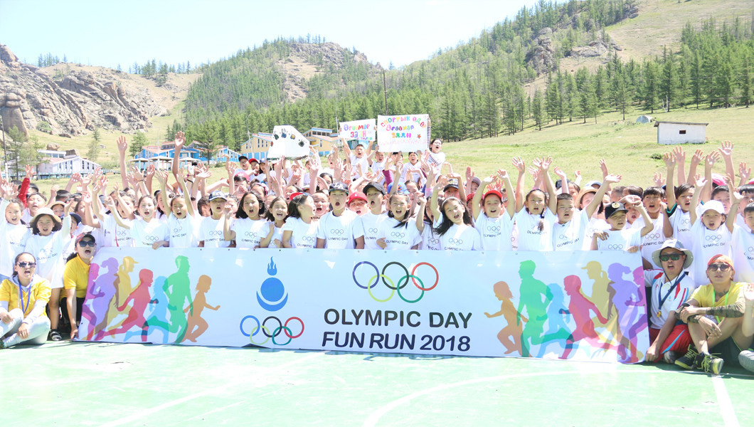 Mongolia also held events to celebrate Olympic Day ©MNOC