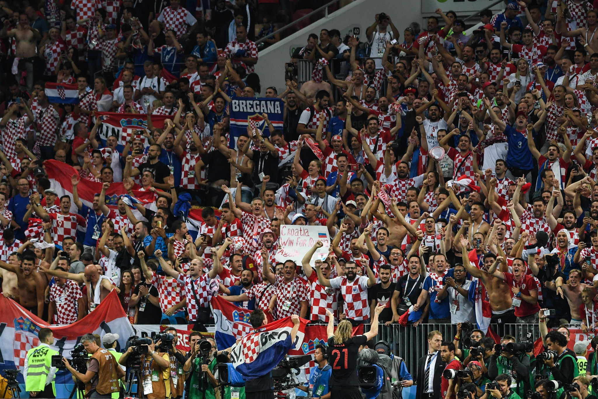 Croatia supporters celebrate their team's victory ©Getty Images
