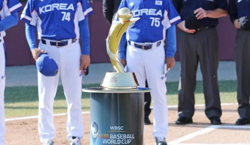 The Under-18 Baseball World Cup is held biennially ©WBSC