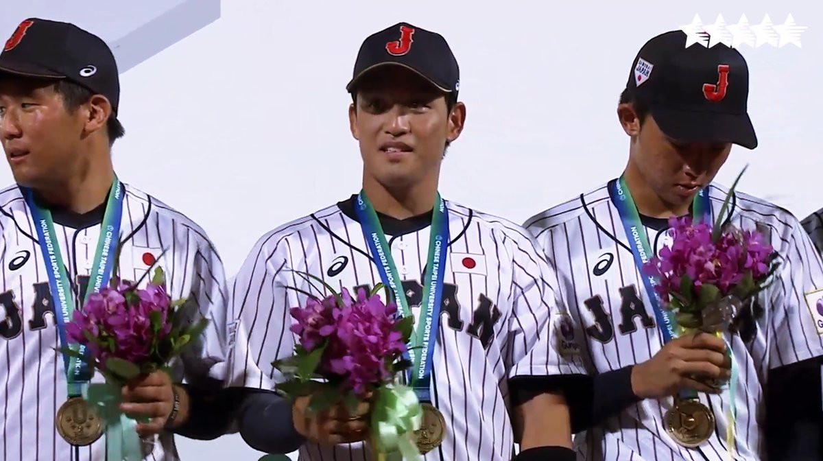 Japan won the World University Baseball Championship after beating host nation Chinese Taipei in today's final ©FISU
