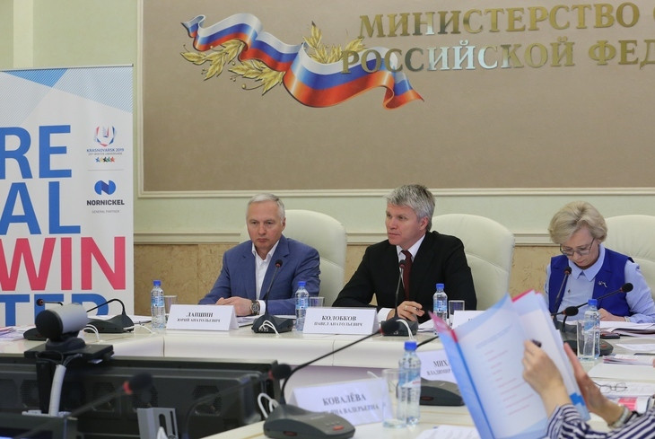 Russian Sports Minister holds meeting with Krasnoyarsk 2019 Supervisory Board