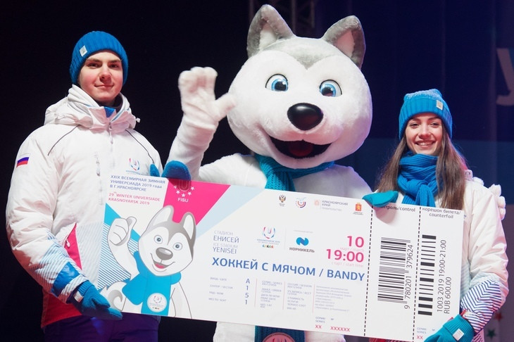 The Krasnoyarsk 2019 Winter Universiade is due to take place from March 2 to 12 ©Krasnoyarsk 2019
