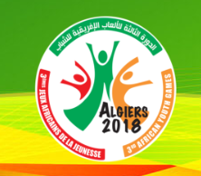 Third African Youth Games set to begin in Algiers