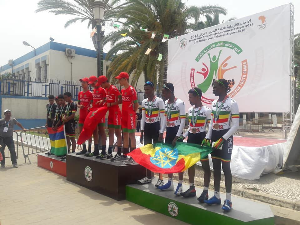 Morocco claim men's time trial cycling gold at African Youth Games
