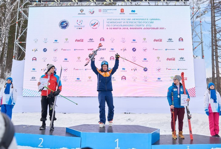RUSAL will produce the medals for the winners at the 2019 Winter Universiade ©Krasnoyarsk 2019