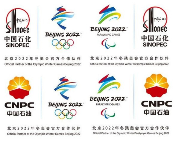 Both companies will share marketing rights ©Beijing 2022