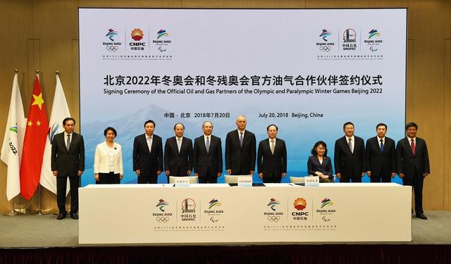 Two energy companies have signed up as sponsors of the Beijing 2022 Winter Olympics and Paralympics ©Beijing 2022
