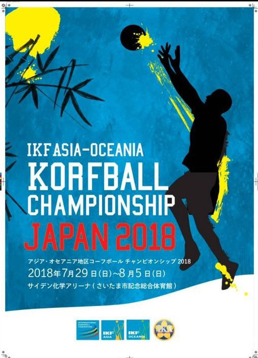 The 10th edition of the Asia-Oceania Korfball Championships begins tomorrow in Saitama in Japan ©AOKC