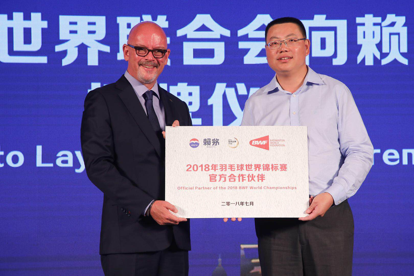 """Laymau named """"official spirit"""" of 2018 BWF World Championships"""