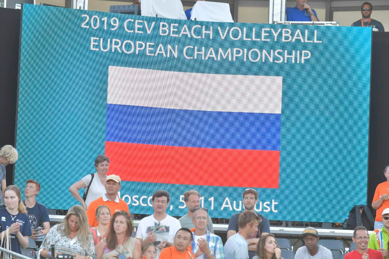 Moscow awarded 2019 Beach Volleyball European Championships