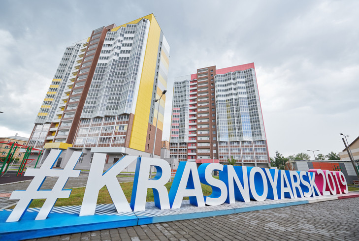 Volunteers have tested the Krasnoyarsk 2019 Athletes' Village ©Krasnoyarsk 2019