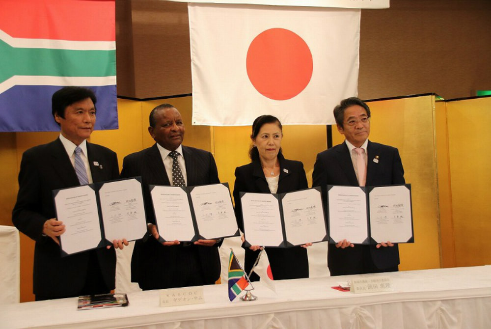 South Africa sign deal for Paralympic athletes to prepare in Japanese city before Tokyo 2020