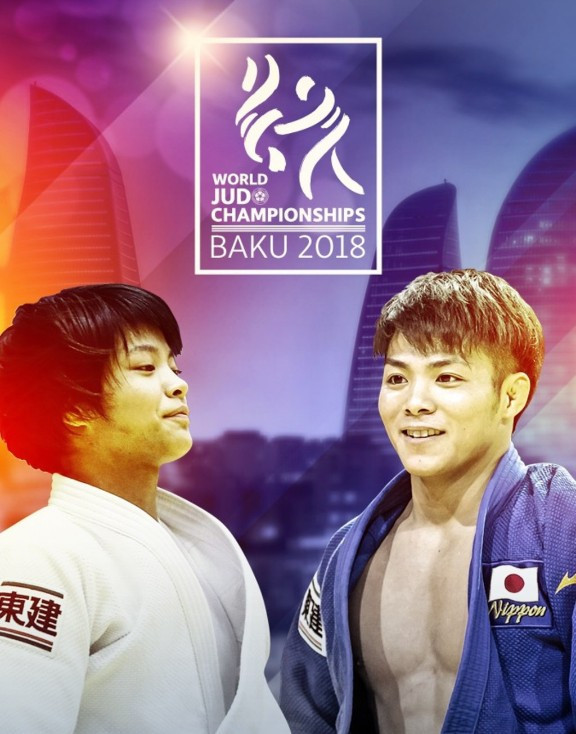 IJF launch phone wallpaper to mark 50 days to go before Baku World Championships
