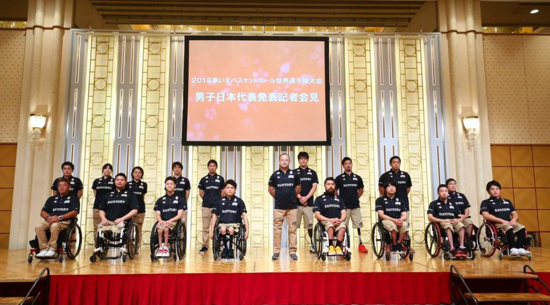 Japan present men's team for 2018 Wheelchair Basketball World Championships