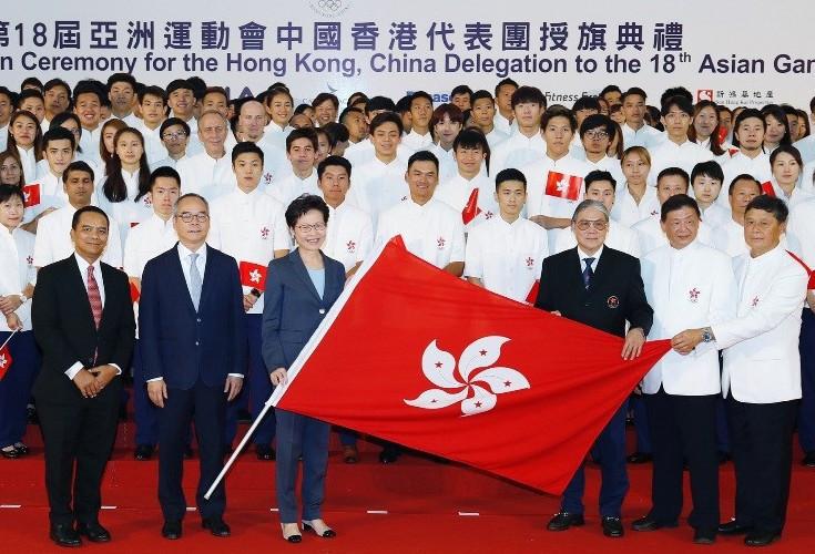 A record delegation is set to represent Hong Kong at the Asian Games in Jakarata and Palembang ©SF&OC