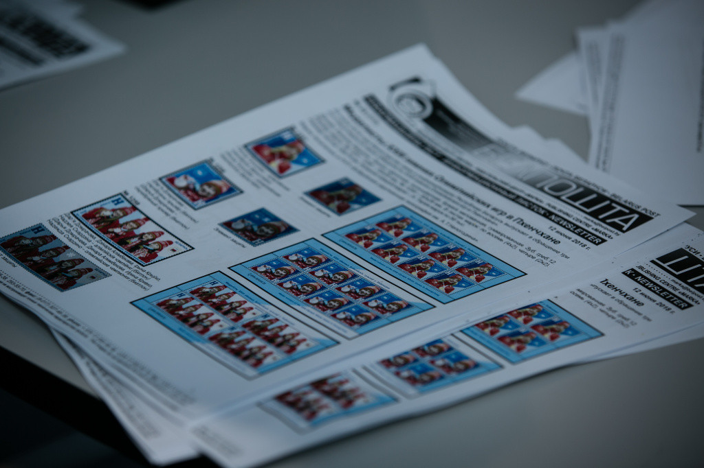 National Olympic Committee of the Republic of Belarus honour Pyeongchang medallists with stamps