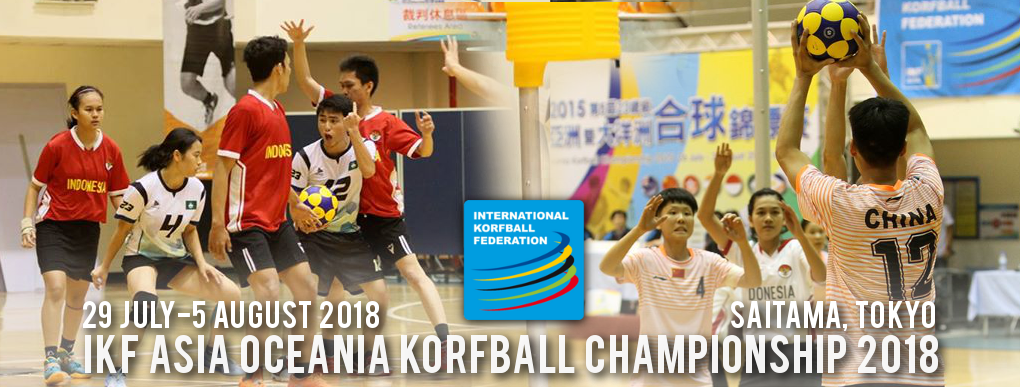 Indonesia and Macao win Asia Oceania Korfball Championships playoffs