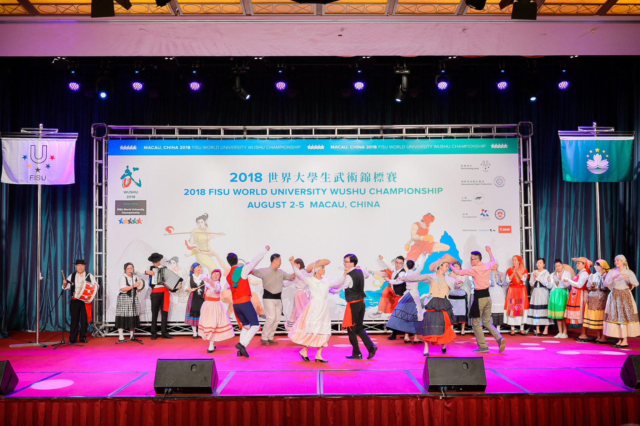 Double gold for Malaysia at World University Wushu Championships
